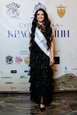 Переможницею конкурсу КРАСА КРАЇНИ 2021 стала одеситка Аліна Вареник.