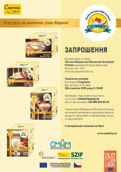 Приглашение на тематический ужин от Чешско-Моравской Молочной Ассоциации