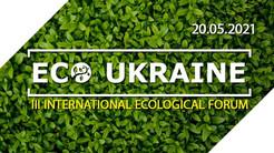 20.05. III Міжнародний екологічний форум ECO UKRAINE.