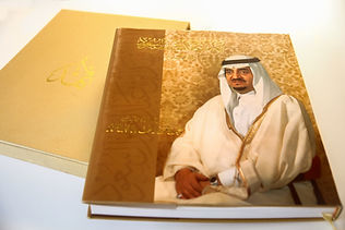 King Salman Book