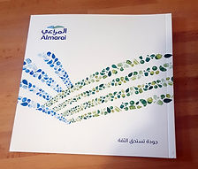 Almarai Book