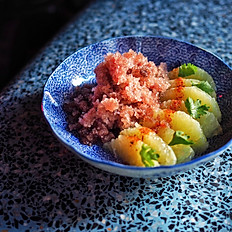 Spicy Granita  辣格蘭塔
