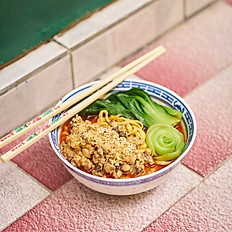 Tan Tan Noodle 但但面