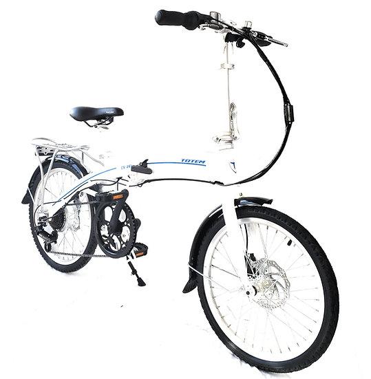 Commuter Series 260 Folding Electric Bike
