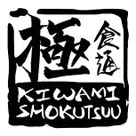 kiwamishokutsuu.png