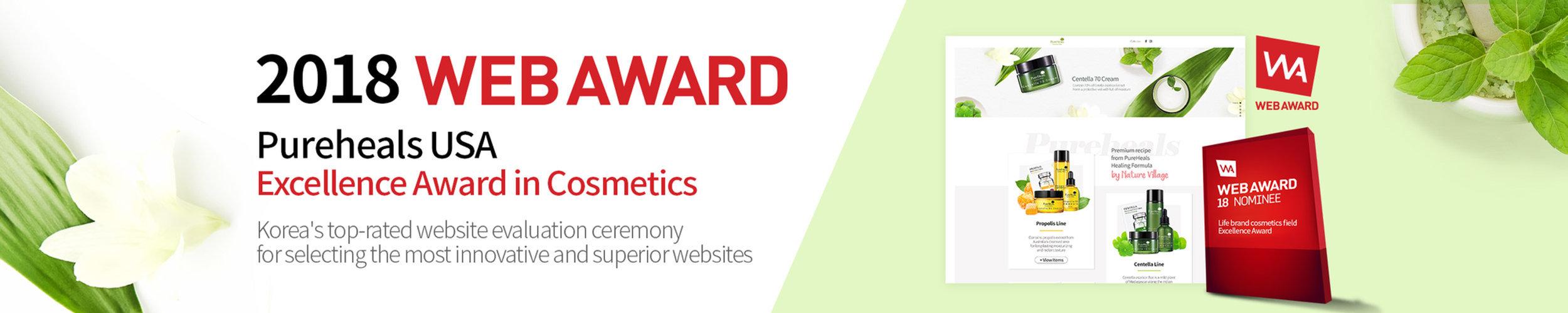 web_award.jpg