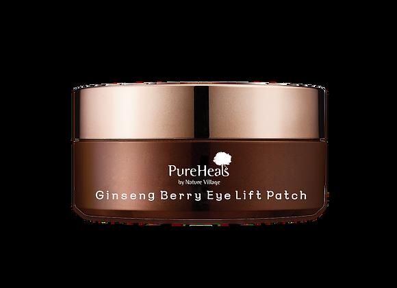 Ginseng Berry Eye Lift Patch (60ea)