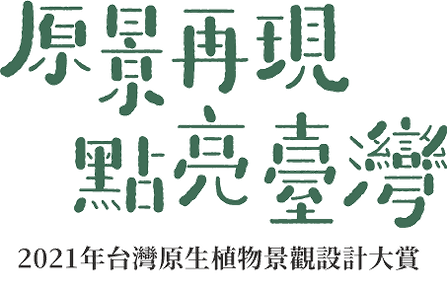 原生網頁.png