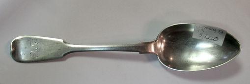 Ложка столовая, 84 проба 1869 год Клеймо ФИ, ВС  Вес 73гр; 84проба