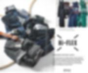 FS19_HAKA_Mailing4.jpg