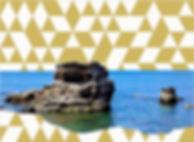 Sonsea Condotel Phu Quoc rock.jpg