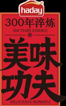 китай_лого.png