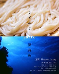 2019.12.5@Theater Jazzy