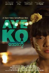 Aye Ko