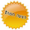 קרמד - הצעה חמה GE Voluson 730 PRO מחודש