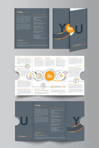 DataScan Recruitment Brochure