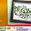Thumbnail: Hand Made U.S. Map: Hospital Tour