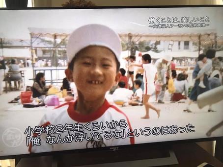 NHK佐賀「金サガ」取り上げて頂きありがとうございます!!
