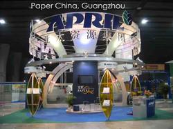 Paper China, Guangzhou