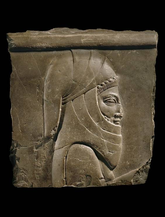 Relief of a Gift Bearer