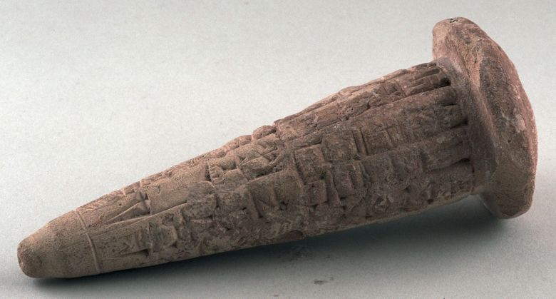 Foundation Nail from the Temple of Nin-Girsu Built by Ur-Baba, Governor of Lagash