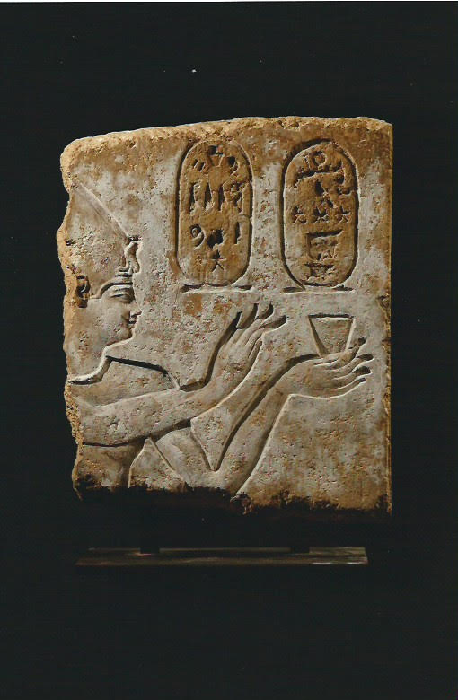 Relief with Ptolemy I Soter making an offering