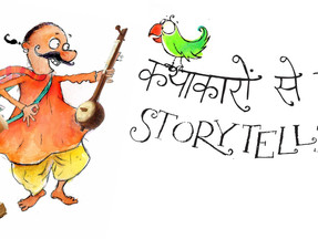 Upcoming event: Kathakar - International Storytellers Festival 2016