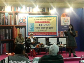 @60th World Book Fair in Delhi