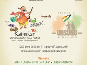Kathakar - Celebrating 75 years of India's Freedom Struggle