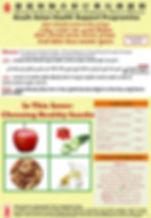 Newsletter 2 1819- Choosing Healthy Snac