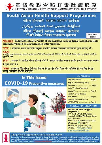 Newsletter 4 - 2021 COVID-19 Peventive measures SG--01.jpg