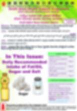Newsletter 4 1819 rev SG 22032019 new.jp