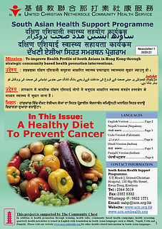 newsletter 1-2021 A Healthy Diet to Prev