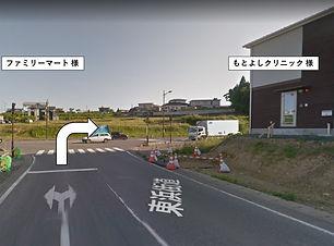 本吉津谷IC.png.jpg