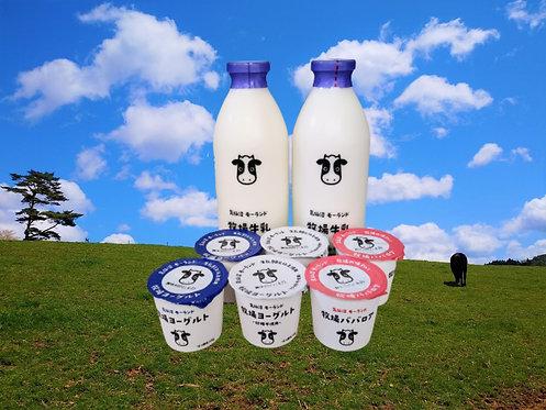 モーランド牛乳【2本】&乳製品3種【各2個】セット