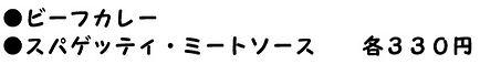ミニサイズ(文字のみ).jpg