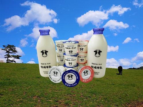 モーランド牛乳【2本】&乳製品3種【各4個】セット
