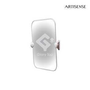 Surface mounted tilting mirror with stainless steel unbreakable mirror and white plastic frame.