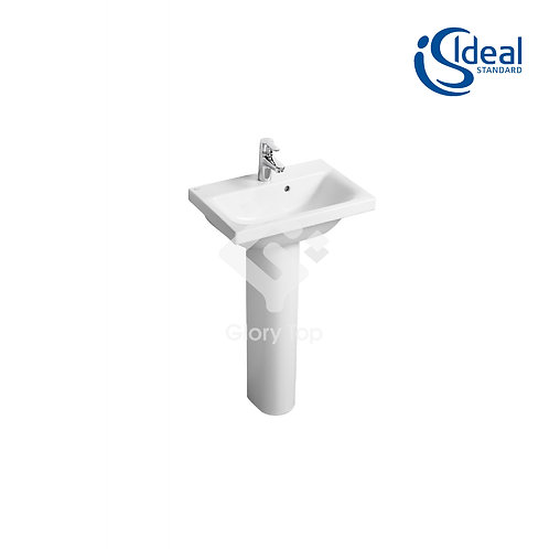 Concept Space 50/55cm Washbasin - Short Projection
