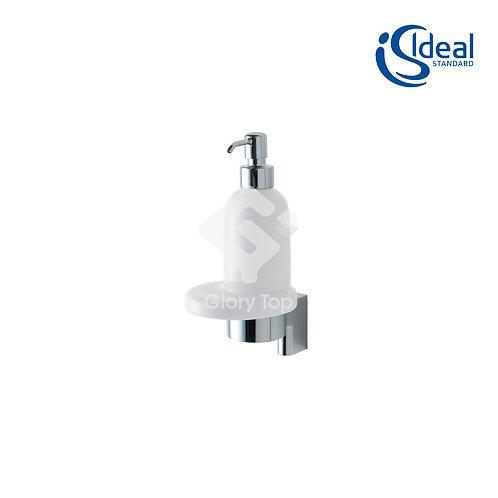 Concept ceramic soap dispenser with holder