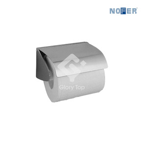 Stainless steel grade 304 surface mounted paper holder with cover.
