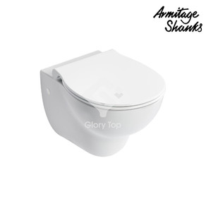'Contour 21+' vitreous china wall hung rimless WC with anti-microbial glaze