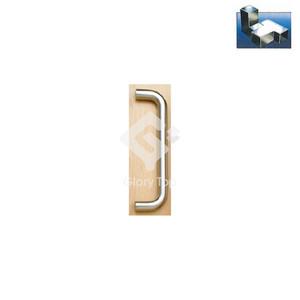 D-shape pull handle 250mm x 19mm dia., bolt through fixing, Grade 304 s/s/s finish.