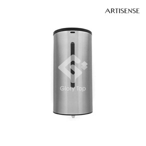 Stainless steel  surface mounted sensor operated liquid soap dispenser 1000ml capacity, battery powered, satin finish