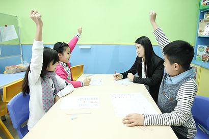 小學 數學 補習 課程介紹