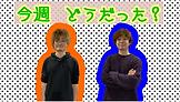 スクリーンショット 2021-04-21 22.28.52.png