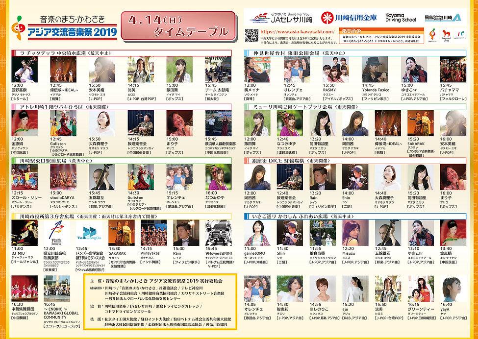 【14日】TT.jpg