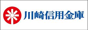 【ロゴ】川崎信用金庫.png