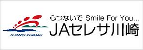 JAセレサ川崎2019ロゴ.png