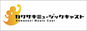 【ロゴ】KMCバナー.png